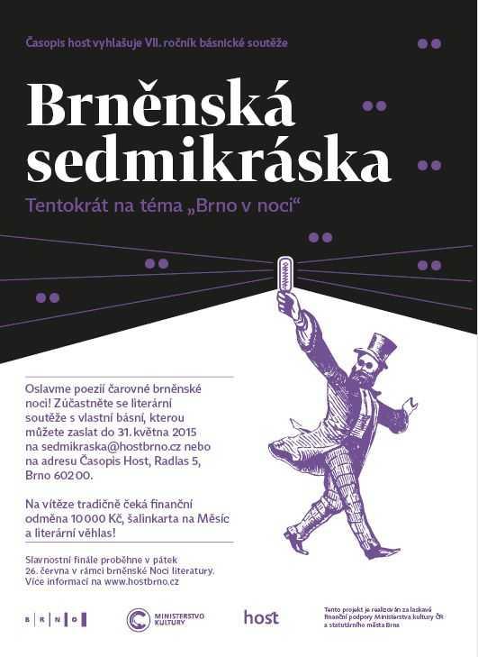 plakát k soutěži Sedmikráska