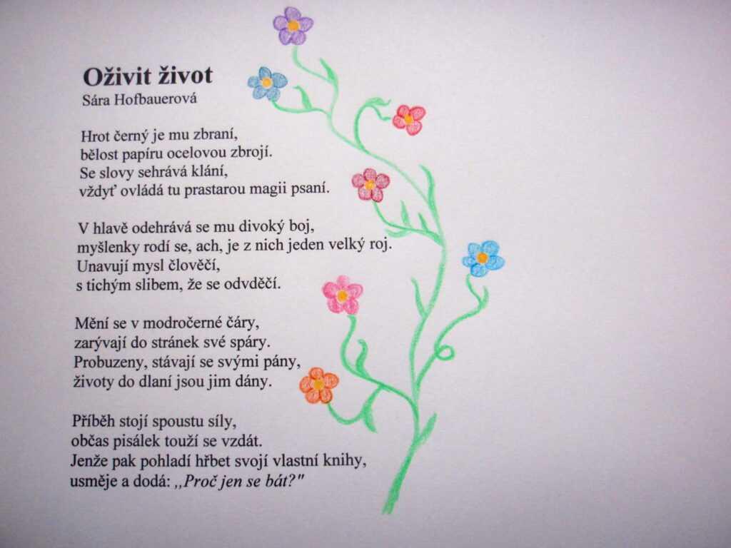 Vítězná báseň.